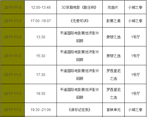 柴跃廷:打造杭州综试区升级版综合服务体系的三个实施要点