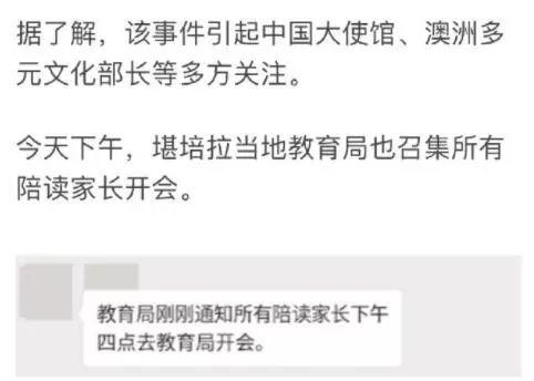"""资讯丨吸血鬼Damon""""突袭""""花椒直播 切蛋糕喂迷妹大秀中文"""