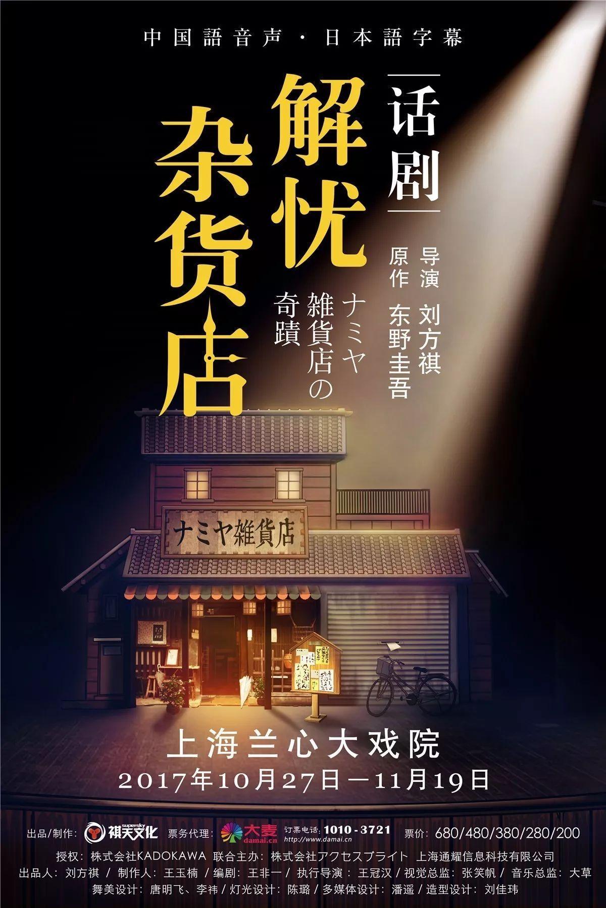 为什么《欢乐颂2》要用原班人马?刘涛蒋欣关关你最期待哪个?