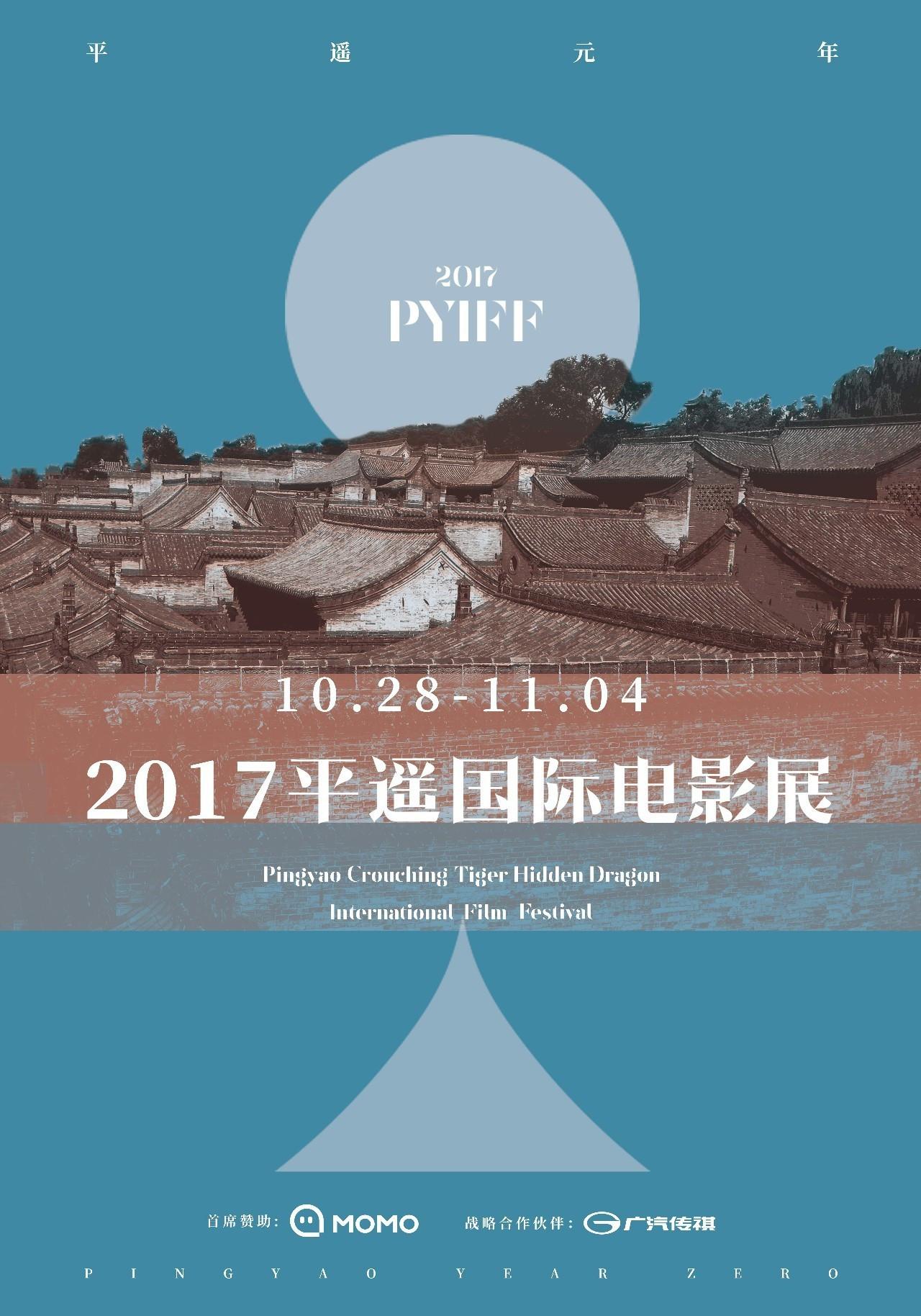 国际资讯_【又见·资讯】明星,大咖,红毯.