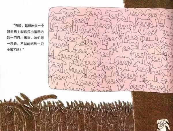 郎平为大赛放弃数百万奖金,中国女排何时才能壕过国足