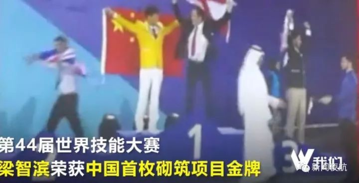 汊沽港、陈咀、王庆坨附近的人看过来!武清京津科技谷企业招聘信息