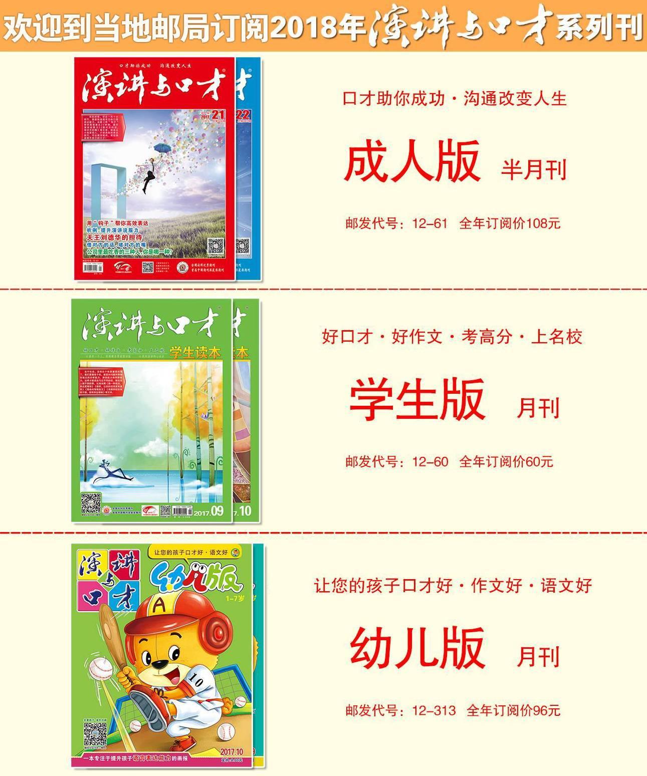 重庆市委宣传部长到中央人民广播电台重庆记者站调研