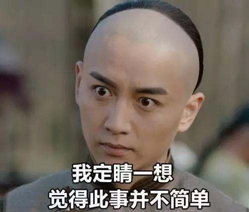 胆子也太大了,五贼横跨湘乡、宁乡偷了13尊菩萨,这是要上天啊!
