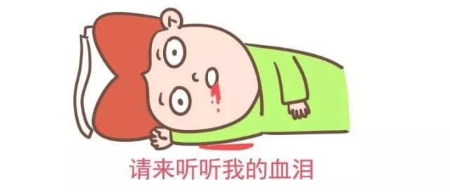 动漫 卡通 漫画 头像 640_273图片