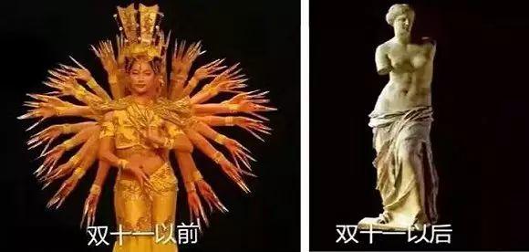 河南安阳内黄县第三实验小学庆六一文艺汇演在一片欢声笑语