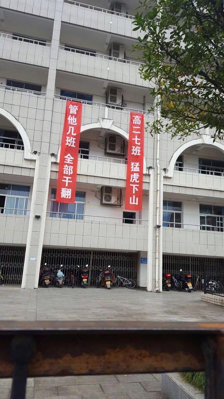 郑爽电影《悟空传》上映,娜扎大方来助阵破不合传闻?