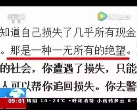 """被抛弃的中国纳斯达克:数千亿套死 人称""""火葬场"""""""