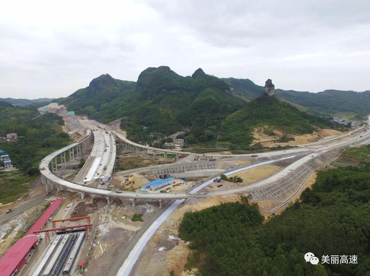 工程师王耘项目v项目柳南改扩建古亭山路一行哪里淮南美食节在图片