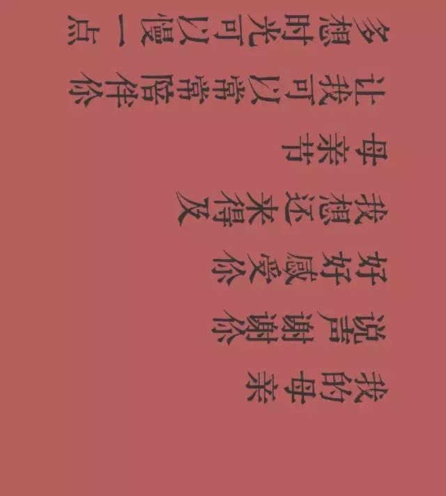 """中国服装杭州峰会:建立服装产业""""一带一路""""发展的权威了望台"""