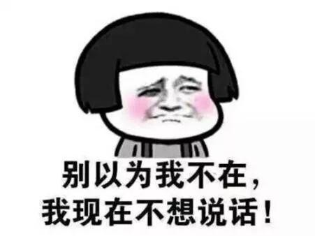 """""""小清新""""or""""重口味""""?无需纠结!统统5折!"""