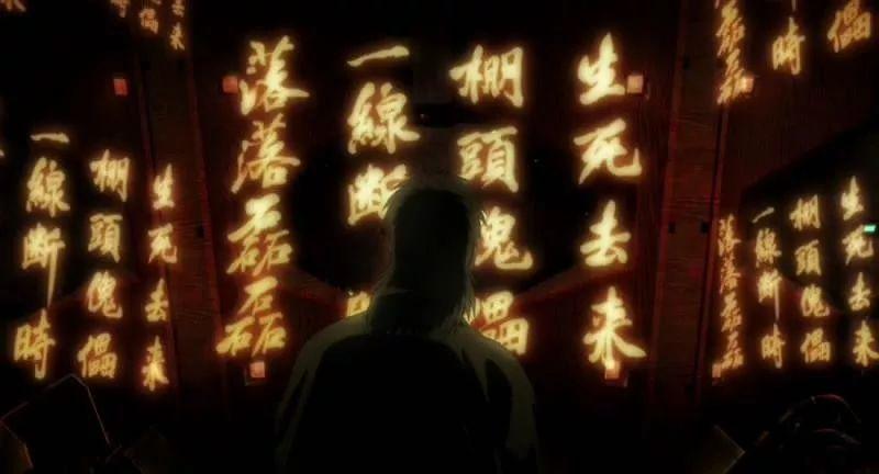 """这一抹""""小红色""""掳的不只是秋水的心,杨幂江疏影也被它圈粉了!"""
