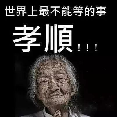 大咖直播间 盘院长亲自带队探秘北京和睦家医院啦!边看边买可享双十一优惠!