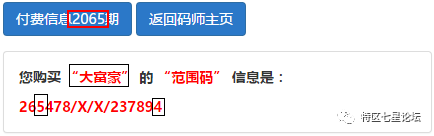 """邮储银行唐山市分行提前部署严把""""四关""""度春节"""