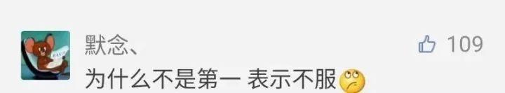 罗晋37岁我信,张丹峰37岁我信,只有他37岁让人难以置信