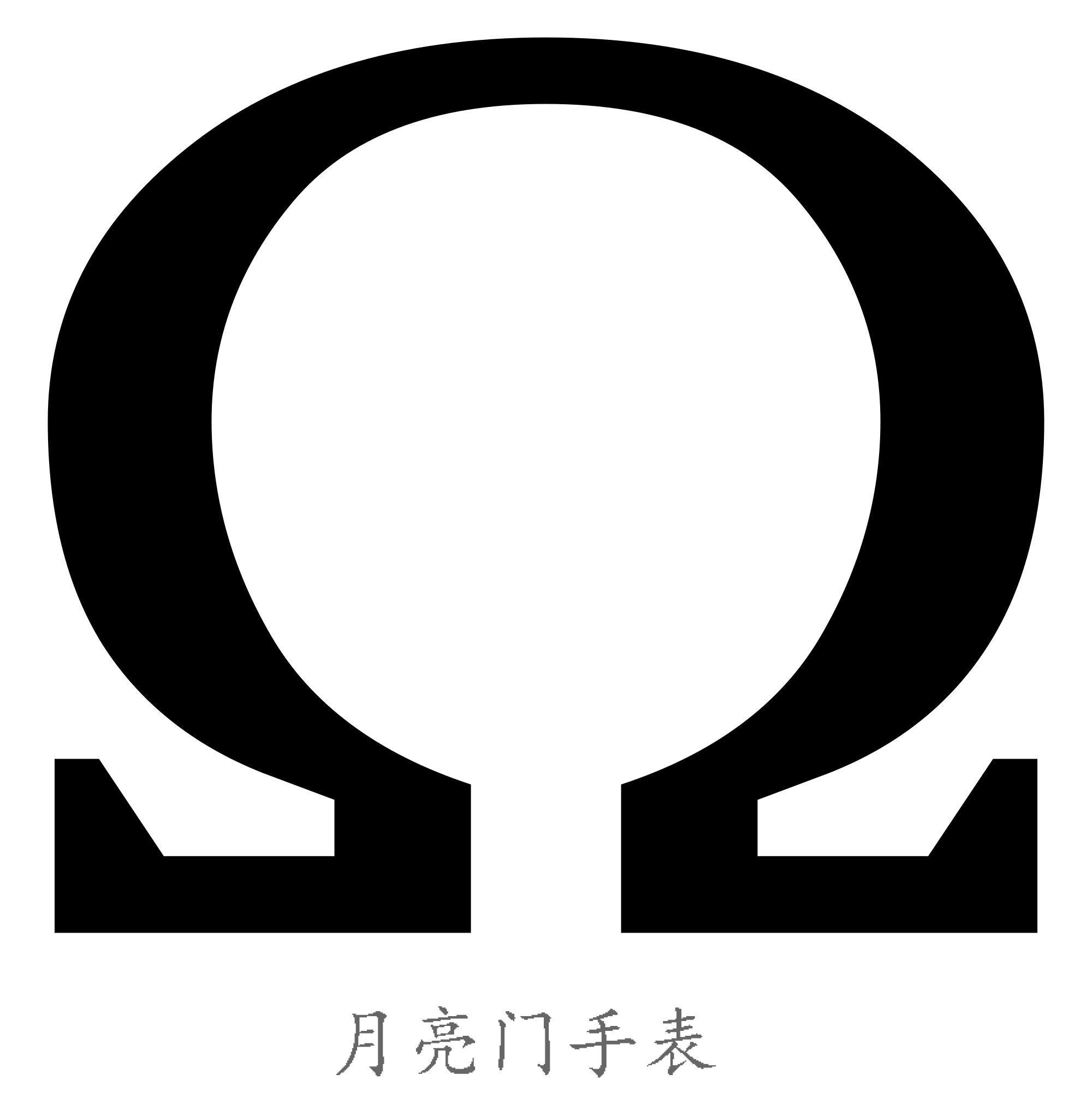 江诗丹顿logo-麦当劳 我叫金拱门谁能比我土