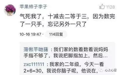 那么苦逼 附赠一年级学拼音必备的最全 汉字音节表