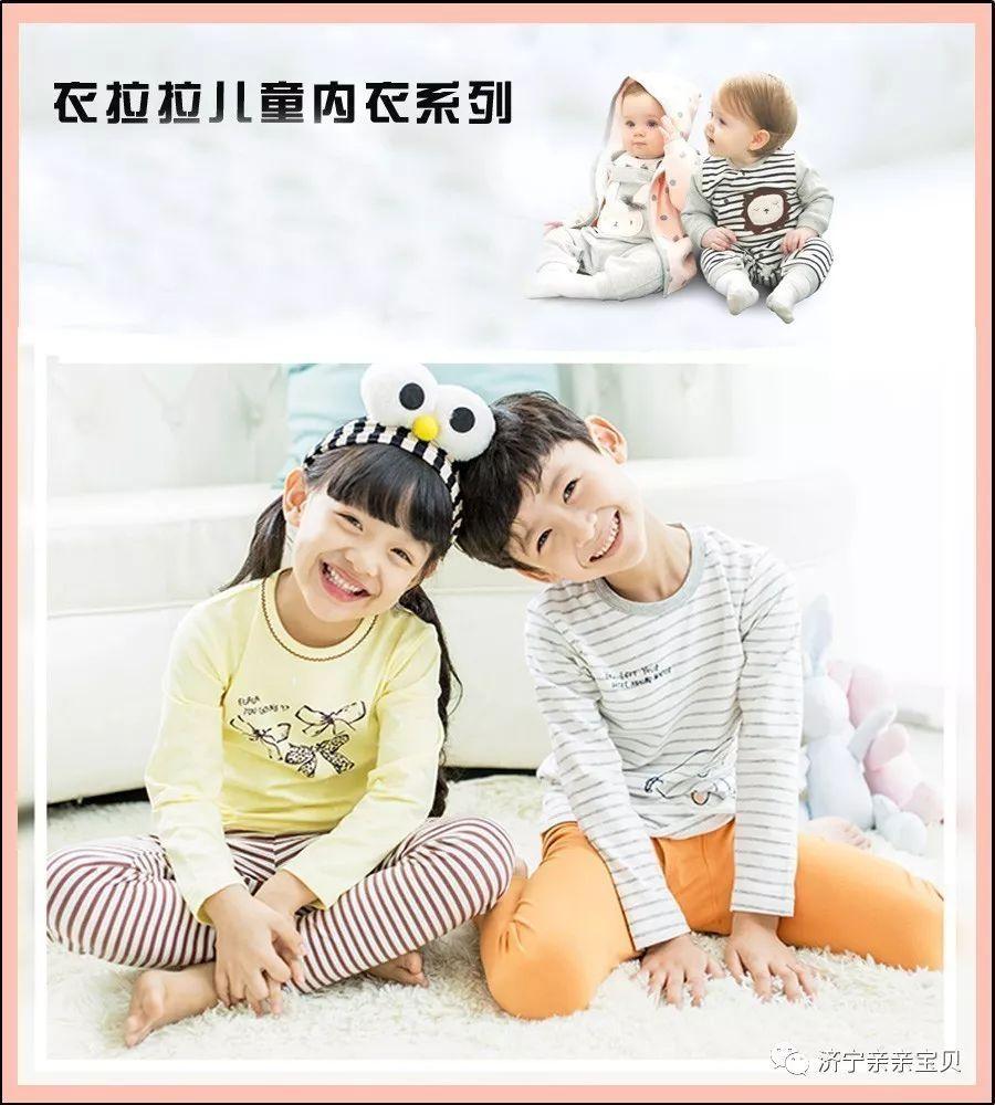 """临潼民警奔波千里 20多年""""黑户""""终于有了""""身份"""""""