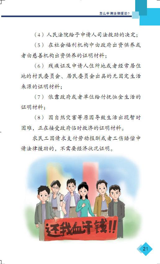 胡彦斌首次回应恋情:回忆残忍,与郑爽不会复合