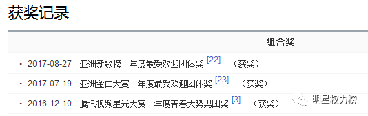 """男子因""""心情不好""""按地铁紧急制动按钮 被武汉警方拘留5日"""