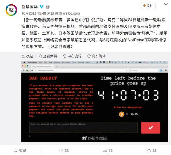 一汽解放65周年续写荣耀 2018款领航版牵引车上海发布