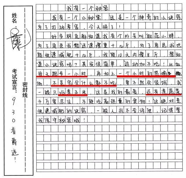 郑爽搭档罗晋黄景瑜出演新剧,网友:爽,不要放飞自我了