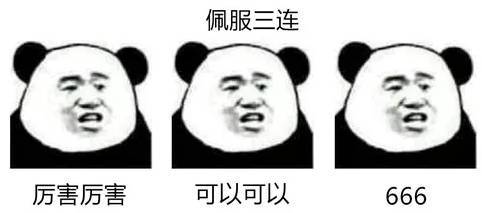 """喜迎上合,青岛元素表情包再来袭!这次不仅""""鲜亮""""更""""豪气""""!"""