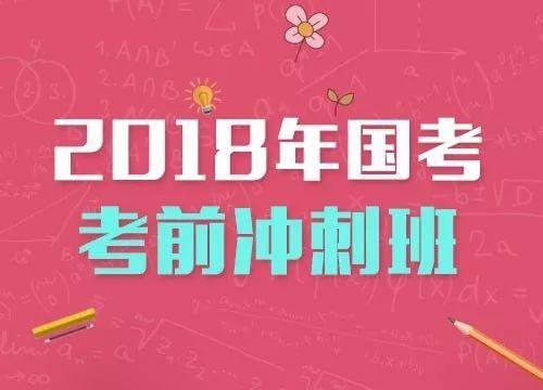 受国家重点保护,上海这29处历史保护单位,平均票价只需5元,侬去过几个?