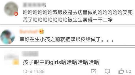 《北京女子图鉴》她利用却也最关心女主, 陈可的归宿, 应该是他!