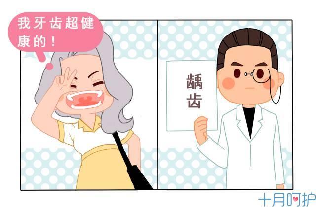 李亚鹏晒全家福给大家拜年,李嫣出镜,却被网友这样说!