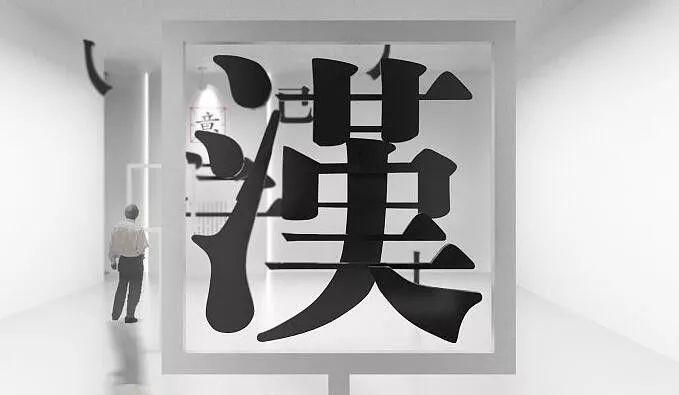 忄 先写点还是先写竖 21个最易写错笔顺的汉字