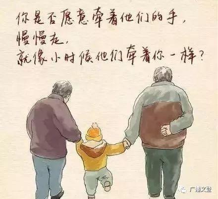 """此人一门三院士,九子皆栋梁,被称""""中国最牛父亲"""""""
