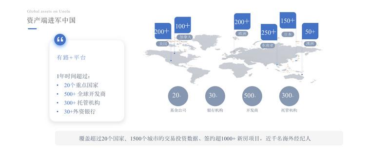 芝麻信用闹乌龙,中国护照免签地含金量越来越高