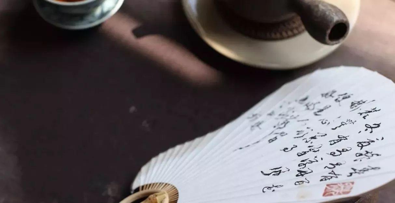 「名家美文欣赏」胡廷楣:风雪过处,总有诗情