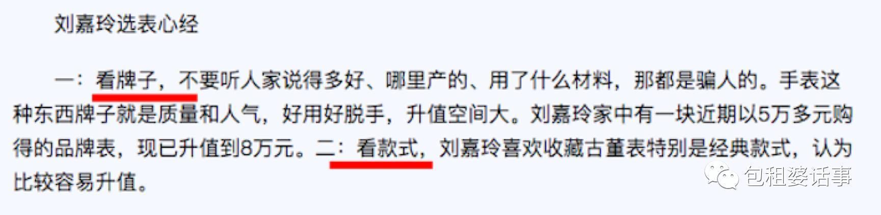 """学者阐释""""新六产"""" 滕州农企产业融合引社会关注"""