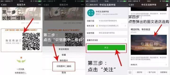 小蓝单车融资4亿加入北京单车大战,小黄车沦为社区玩具?!