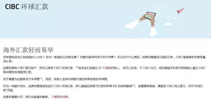 注意:济青北线开始抓拍这种交通违法行为!皖HFZ798、苏CJ321M,你们都被曝光了