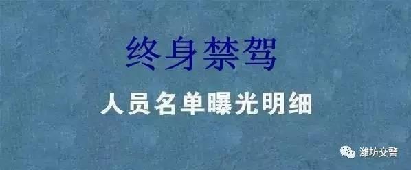 港交所:谴责汇创控股及洪荣锋等6名前任董事