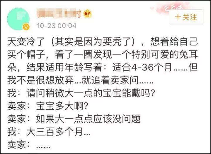 """一起来包粽子!永善县委宣传部党支部与这个""""大家庭""""喜迎端午节"""