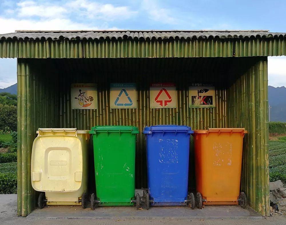 农村生活垃圾分类,您的满意,我们的追求!