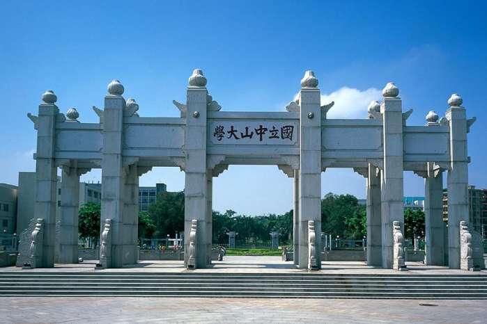 广东最高学府中山大学在广州珠海深圳设校区,却不在中山设校区