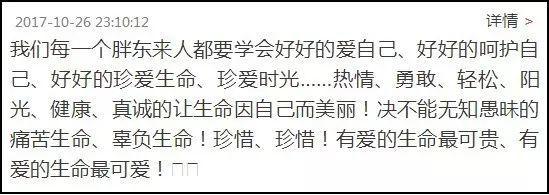 投资1.8亿美元,票房口碑齐扑街!这部电影想靠吴亦凡在中国捞金!