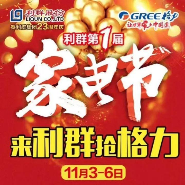 今天起,哈尔滨主城区停水、停电,最长达12小时!赶紧储水!