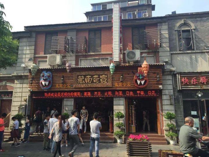 唐海镇开展扫黑除恶专项行动助力优化营商环境