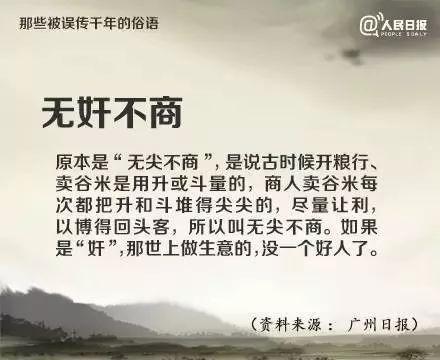 第五届矿博会圆满落幕,交易总额19.3亿元人民币,再创新高!