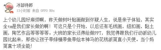 """【雅昌专稿】王战凌:在叛逆与回归中寻觅普世性""""中国人文"""""""