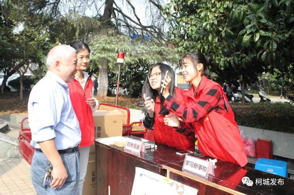 「热点直播」主题教研显魅力 心理助力添精彩——江宁区初中历史青年教师研修班活动在我校举行