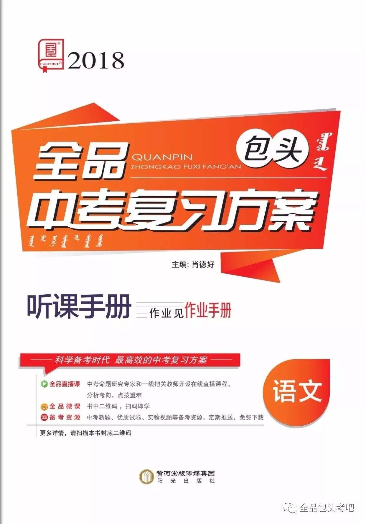陈敏尔:坚持和加强党对政协工作的领导 谱写新时代政协事业发展新篇章