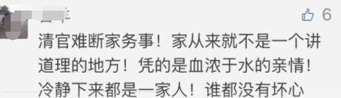 上海外国语大学日语语言文学考研科目日汉互译试题分析及复习建议