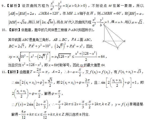 """首届""""新奥杯""""世界围棋公开赛8强战5月7日廊坊落子"""